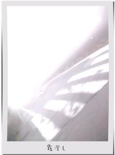 ファイル00290001.jpg